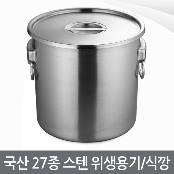 스텐식깡5GL 스텐27종 식깡/위생용기/통판식깡/육수통