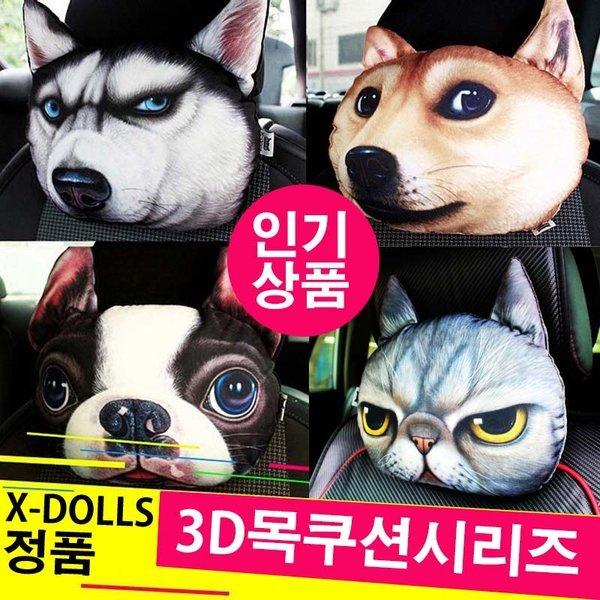 3D시리즈 차량용목쿠션 허리쿠션 헤드쿠션 배개 방석