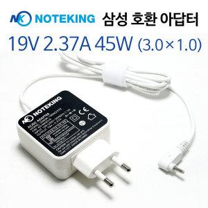 삼성 올웨이즈 NT900X5N 노트북 전원 아답터 충전기