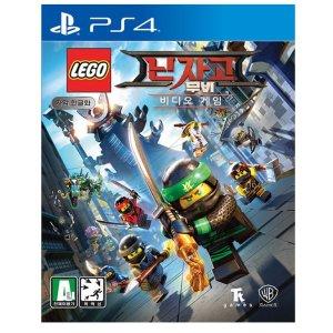 (PS4)레고 닌자고 무비비디오게임 한글 정식발매/중고