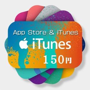 게임충전소 - 일본 아이튠즈 기프트 카드 150엔