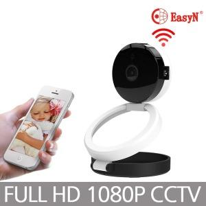 ES7D IP카메라 CCTV 초광각200만화소 해킹보안규격완료