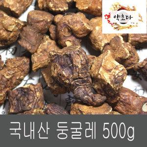국내산 최상급 볶은둥굴레 우엉 돼지감자 대추