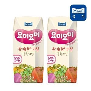 매일 요미요미 종합과일 유기농주스 125ml24팩