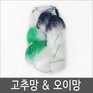 동명농자재/오이망/고추망/덩쿨식물유인망/유인망