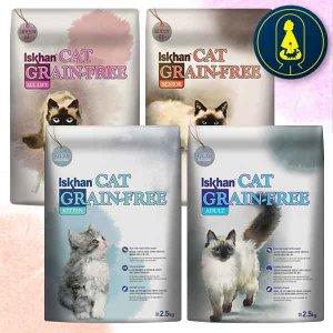 1+1 이즈칸캣 그레인프리 6.5kg 고양이사료 이즈칸 캣