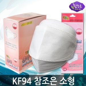 KF94 참조은 황사마스크 소형 초미세먼지차단 30매