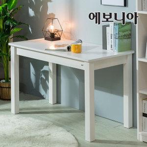 에반스 책상테이블/원목테이블