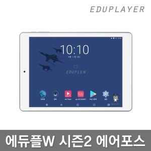 에듀플W 에어포스 32GB/공군전용/카메라/음성녹음제거