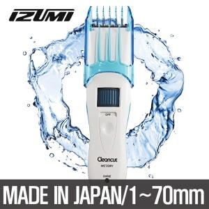 가정용이발기 IKH-2206 방수바리깡 일본정품
