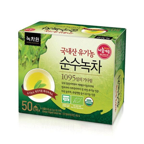 유기농 순수녹차(1.2gx50T/녹차원)