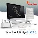 스마트독브릿지 USB 3.0 모니터받침대 투명유리