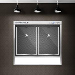 슬림디자인게시판 고급매탈 아파트/엘레베이터용 2칸