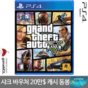 PS4 GTA5 한글판 + 샤크바우처 / 소니공식대리점