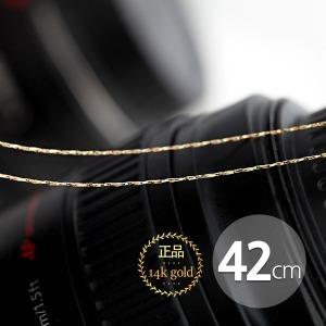 14K골드 정품 체인 목걸이 NS154_42cm