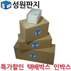 특가할인적용 택배박스 인박스 포장박스 종이박스