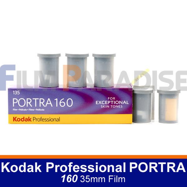 5롤1세트-Kodak 코닥 컬러필름 포트라 160/36-20년5월