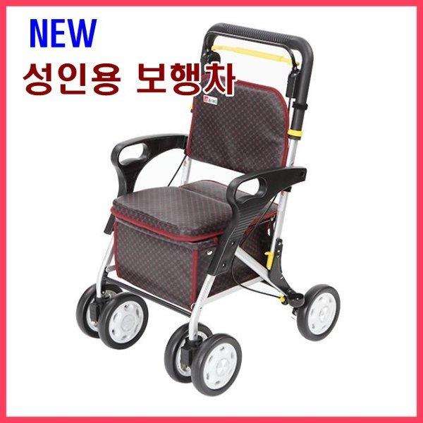 라온아띠 NEW 성인용 보행기 KCS-305/실버카/보행차