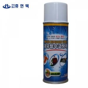 중외 섬유 발수코팅제 CW-6030J 신발 방수코팅제