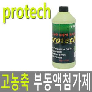 프로텍 고농축 부동액 냉각수 첨가제 1리터