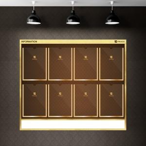 슬림디자인게시판 고급매탈 아파트/엘레베이터용 8칸