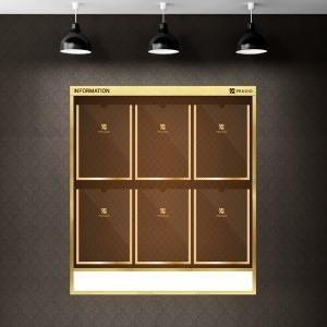 슬림디자인게시판 고급매탈 아파트/엘레베이터용 6칸