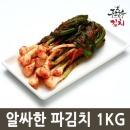 (국산) 알싸한 매력 전라도 파김치 1kg 김치