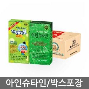 남양 아인슈타인 멸균우유 24팩 박스포장