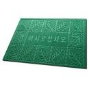 출입구 발매트 나뭇잎 레인매트(8mm) 50cm x 80cm