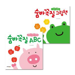 씽크스톤 숨바꼭질 그림책/ABC (전2권)