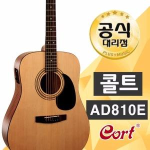 콜트 AD810E 통기타 입문용 공연용 EQ