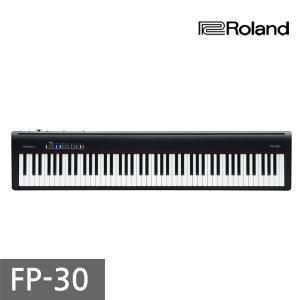 롤랜드 디지털 피아노 Roland Digital Piano FP-30