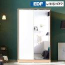 (현대Hmall) 동서가구 디아나 슬라이딩 거울형 1200 옷장 DFF369CA