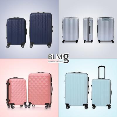[블루밍홈] BLMG 여행가방 캐리어 인기상품 모음