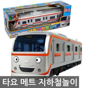타요 메트 지하철놀이 (무배) / 작동 멜로디 장난감