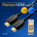 마하링크 프리미엄 HDMI Ver2.0 케이블 3M