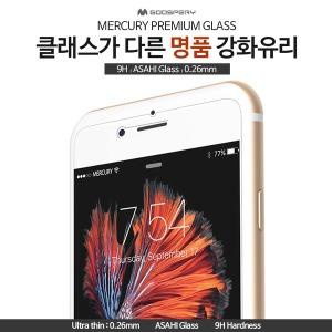 아이폰6 프리미엄 강화유리필름 액정보호 방탄필름