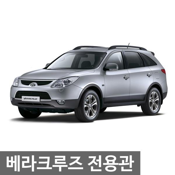 베라크루즈 전용_대쉬보드커버/와이퍼/썬바이저/핸들