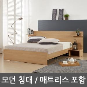 매트리스포함/침대프레임/싱글/슈퍼싱글/더블/퀸/협탁