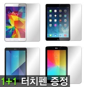 갤럭시탭S5E S4 S3 A6 아이패드 미니5 에어3 강화유리