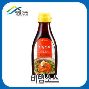 비빔소스(320g) 비빔장 비빔국수 쫄면소스 가정용
