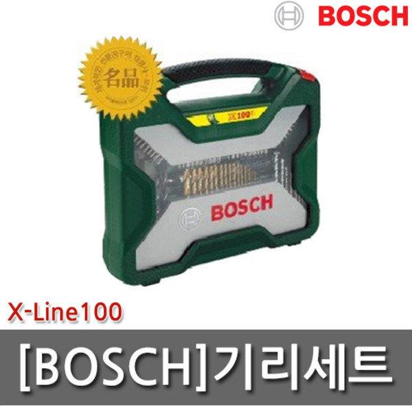 BOSCH 기리셋트/X-Line100/X100TI/보쉬/비트셋트/비