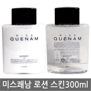 미스 쾌남 스킨/로션 300ml/남성용/사우나/서비스/