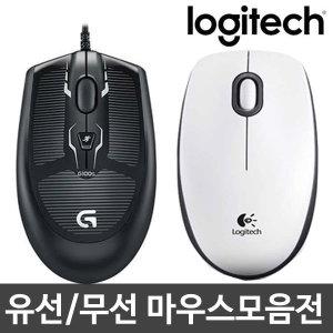 로지텍 삼성 LG 유/무선 마우스 로지텍 M100R 화이트
