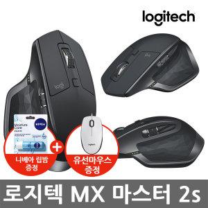 유선 마우스 + 립밤 증정/로지텍 정품 MX Master 2S