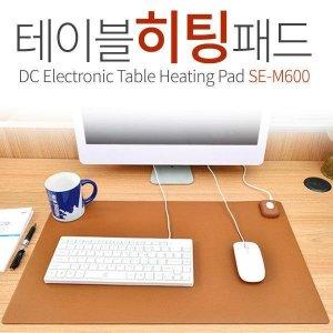 SE-M600 반려묘 온열매트/펫매트 온열매트/온열펫매트