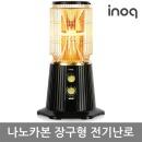 이노크 나노카본 프리미엄 전기난로/히터 1800W 5000F