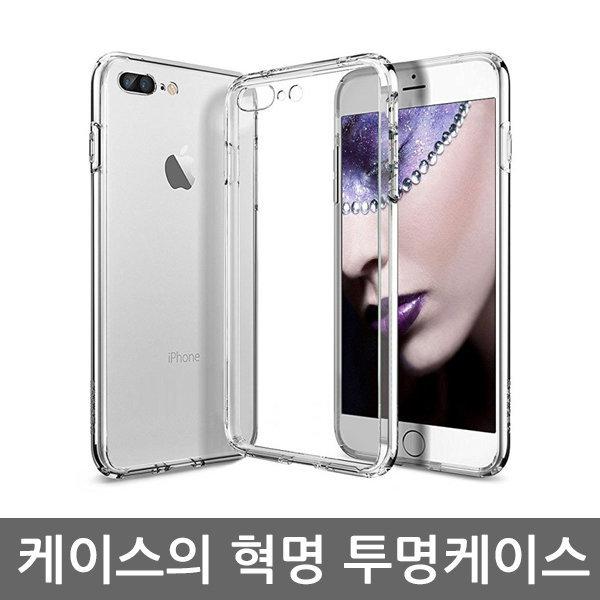 삼성 갤럭시노트5 실리콘 케이스 TPU 젤리 투명케이스