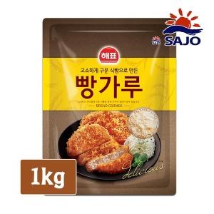 빵가루 1kg 돈까스 핫도그 튀김
