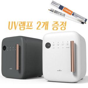 램프2개증정-스펙트라 젖병소독기/공식대리점/6시마감